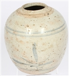 18TH CENTURY CHINESE BLUE & WHITE STONEWARE GINGER JAR