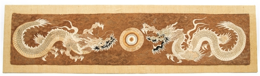 LARGE CHINESE SILK EMBROIDERED PANEL OF DRAGONS