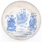 CHINESE KANGXI BLUE & WHITE PORCELAIN PLATE 1662-1722