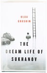 SIGNED FIRST EDITION: GRUSHIN, OLGA | The Dream Life of Sukhanov. G.P. Putnams Sons, 2005