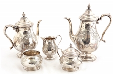 GORHAM STERLING SILVER REPOUSSE TEA SET - LOT OF 5